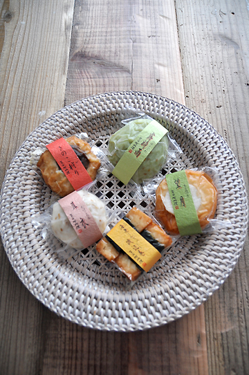 「秋の実り」のちらし寿司