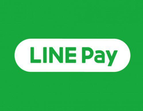 魚津本店でLINE Pay決済が利用できるようになりました!