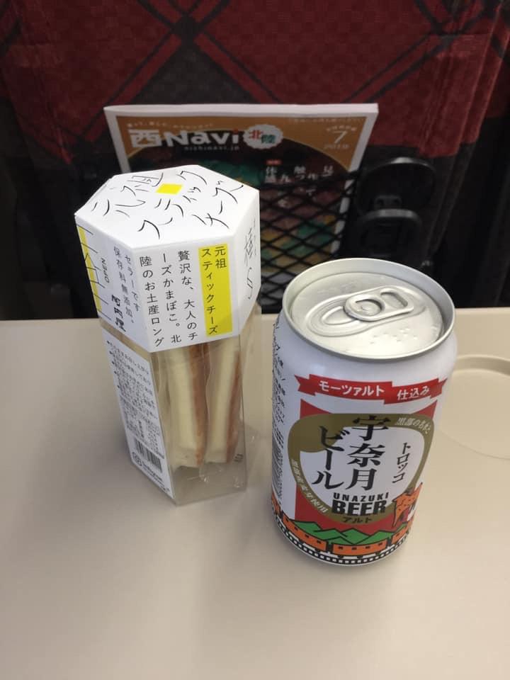 北陸新幹線の中で棒S(ボウズ)をつまみに最高の移動時間!