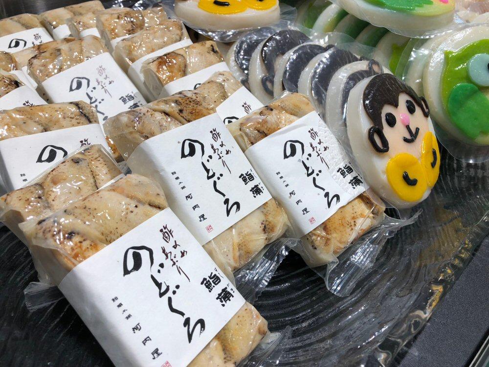 河内屋金沢百番街店では鮨蒲のノドグロが大人気です!