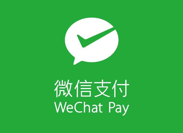 魚津本店でWeChat Payが利用出来るようになりました!