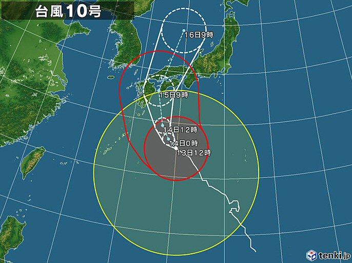 超大型という台風10号の影響が心配・・・
