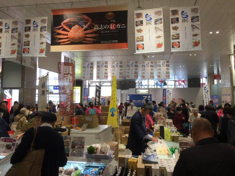 【催事のご案内】JR大宮駅「富山県の物産と観光展」に出展します!