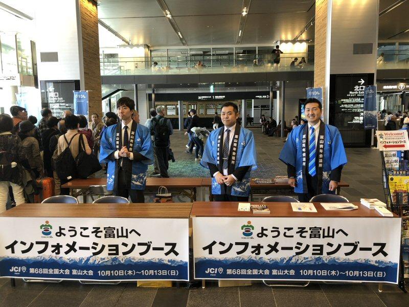 いよいよJCの全国大会富山大会がスタートしました!