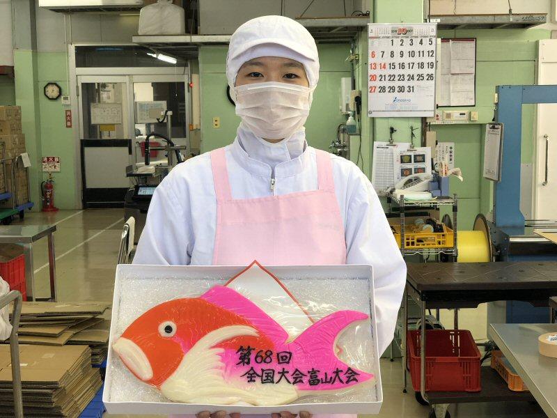 台風19号の影響で「めで鯛」の運命はいかに?