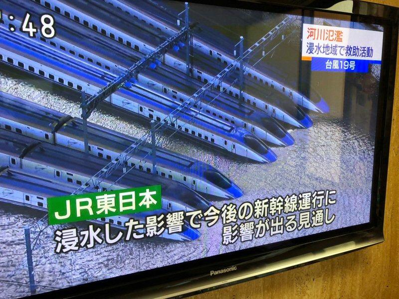 北陸新幹線の車両が水没で北陸経済は大打撃!