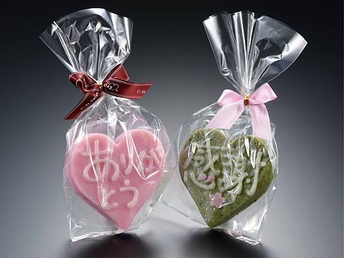 【お知らせ】バレンタインかまぼこの販売開始しました!