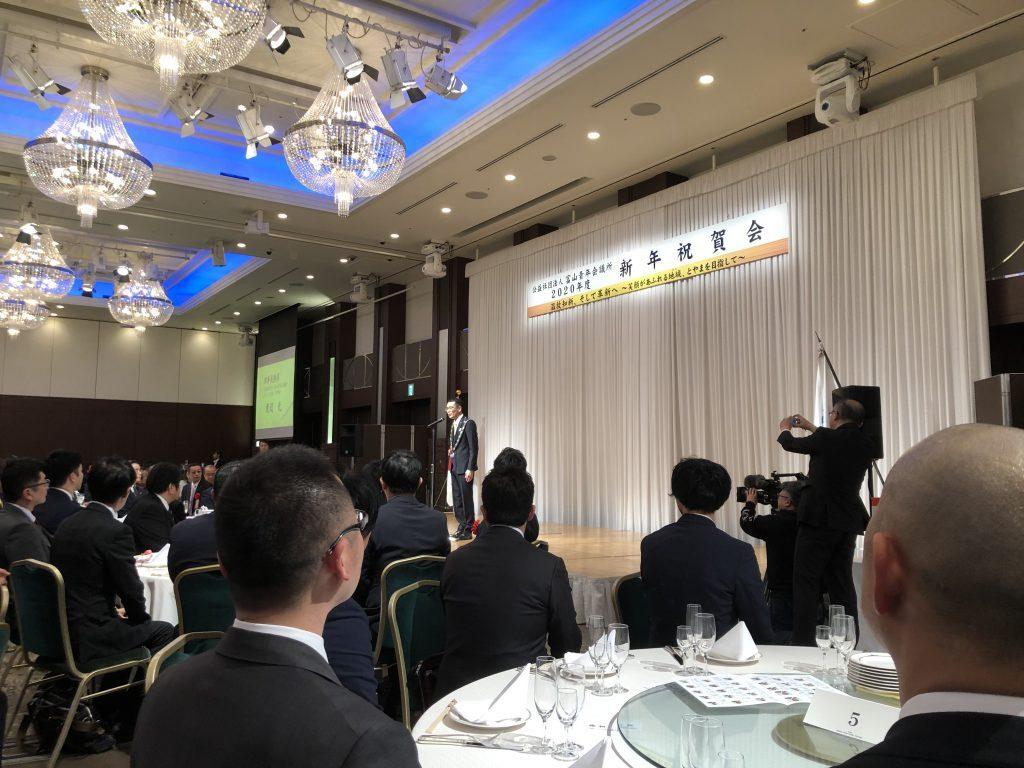 富山JCの新年祝賀会に参加!