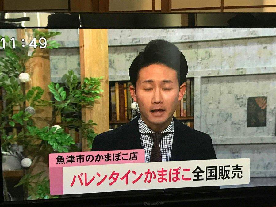 富山テレビ放送のニュースで紹介されました!