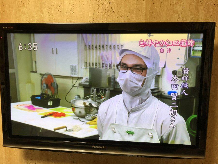 NHK ニュース富山人