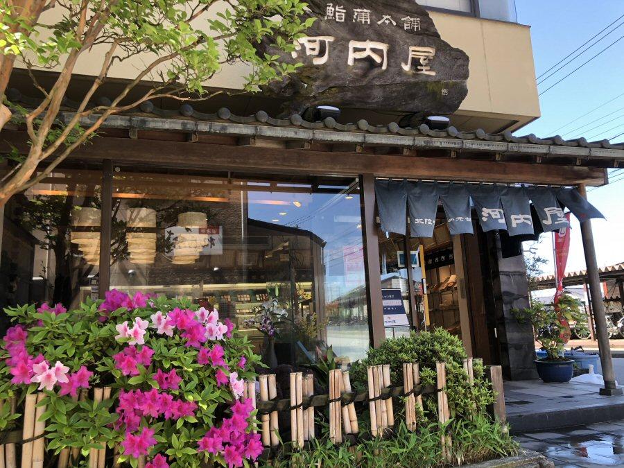 2週間ぶりに魚津本店が営業再開しました!