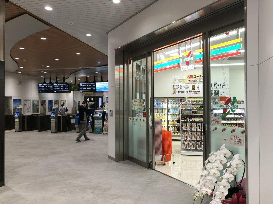富山駅に少し明るい話題!2店舗が新規オープン!