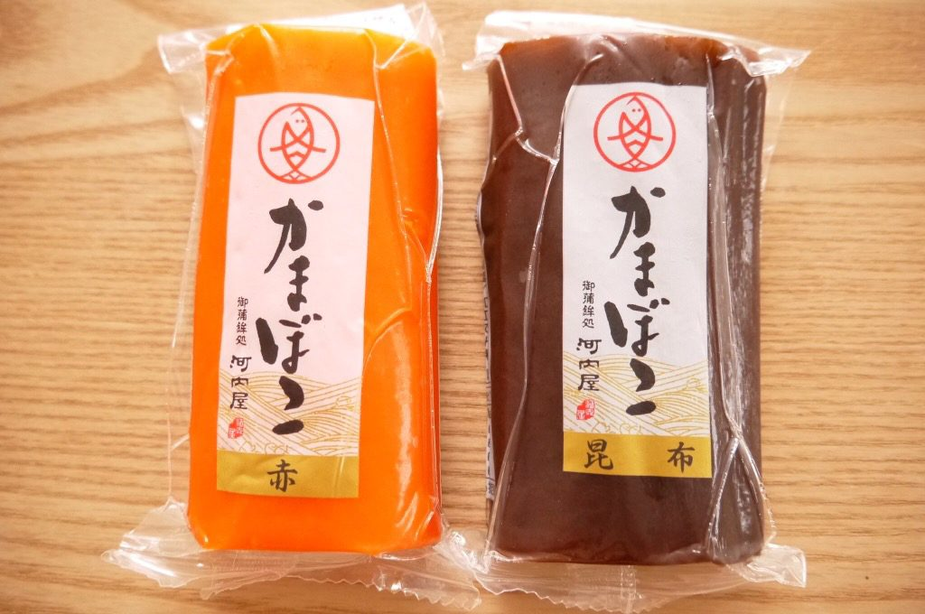 巻かまぼこと夏野菜