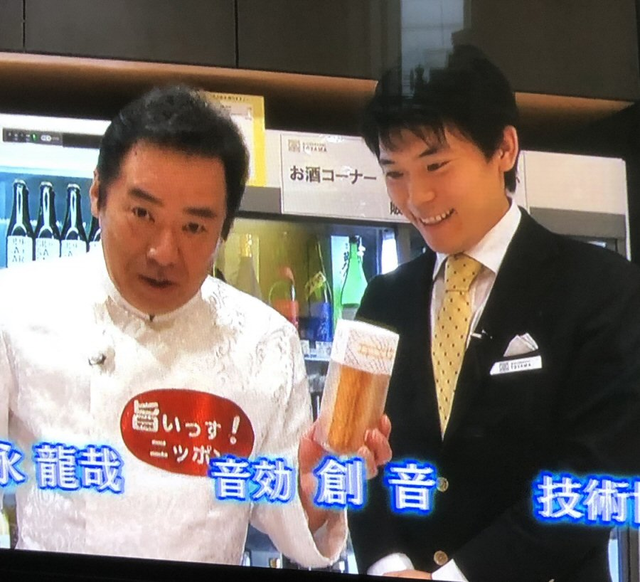 グッチ裕三さんが棒Sを手にしていました!