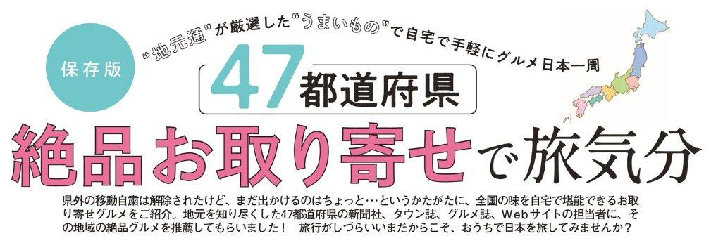 女性セブン(7月9日号)
