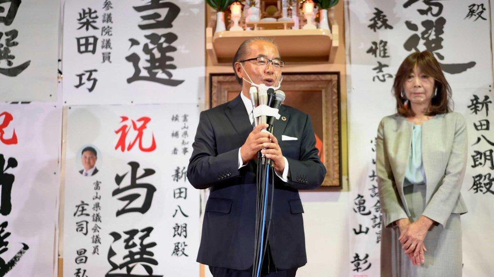 保守分裂の厳しい選挙で現職を破り新田八朗さんが当選しました!