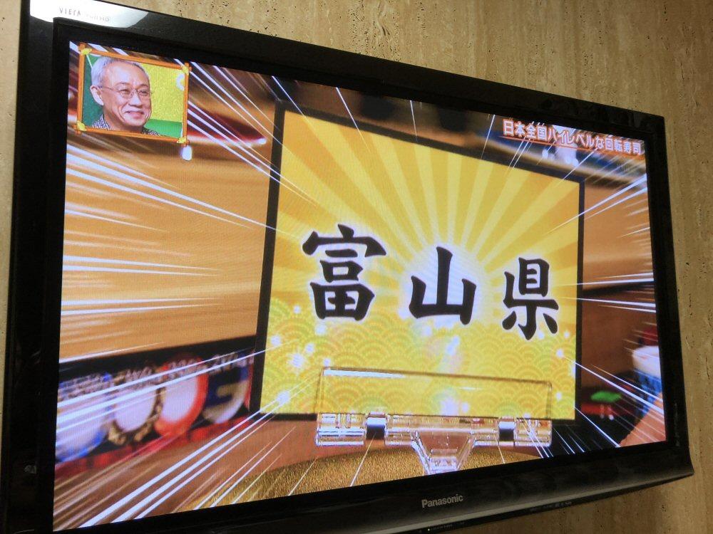 政治の首都は東京でも、魚の首都は富山県!