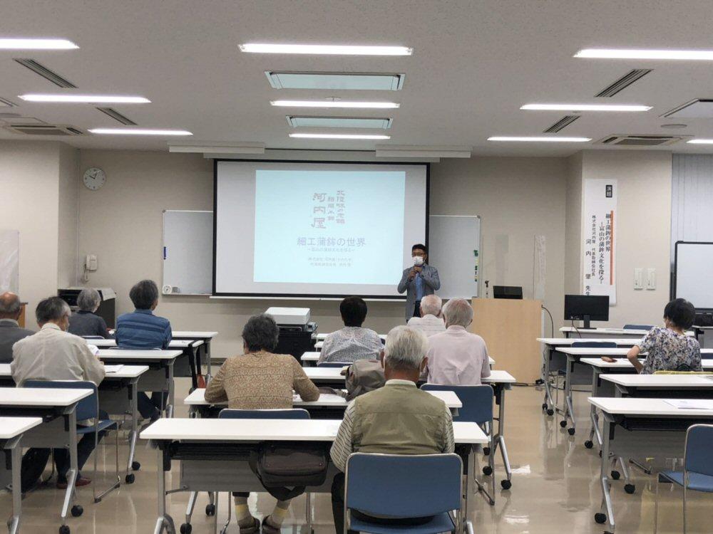 「細工蒲鉾の世界~富山の蒲鉾文化を探る~」という演題で話をして来ました!