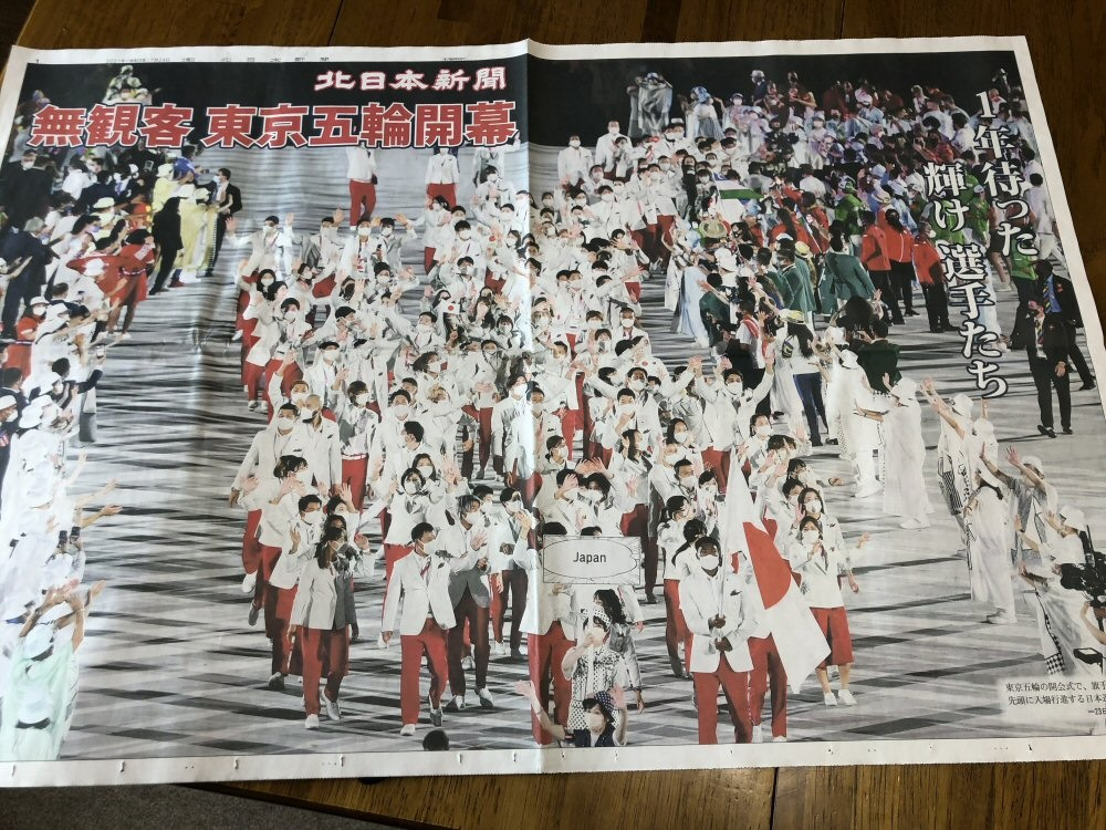 無観客で東京オリンピックが開幕!