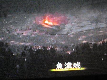 魚津城の戦い…義の戦士たち | 社長ブログ | 鮨蒲本舗 河内屋