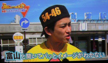 関ジャニ∞MAPに河内屋が登場!