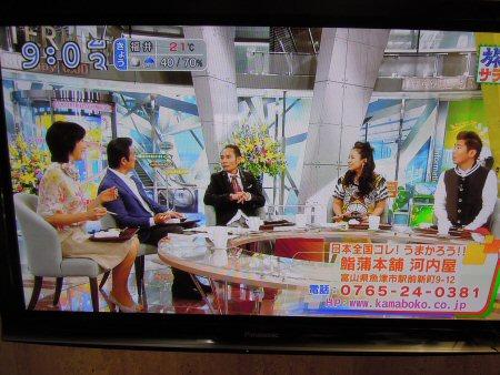 朝だ!生です旅サラダ騒動記(その3)