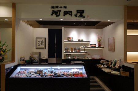 リニューアルオープン!徳光店!