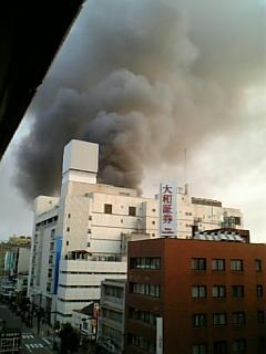 西町・総曲輪の大火事